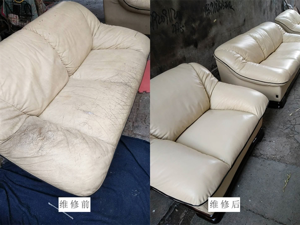 沙发翻新维修